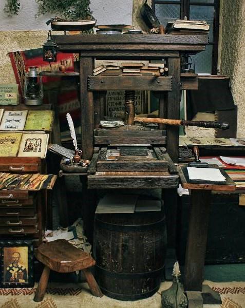 Gutenberg-Ohrid-Hand-made-paper