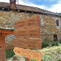 Kuratica-village-tabledirections